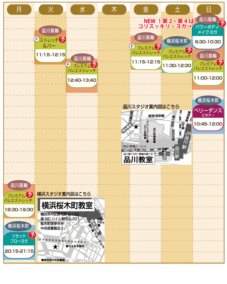 web_schedule_20190710